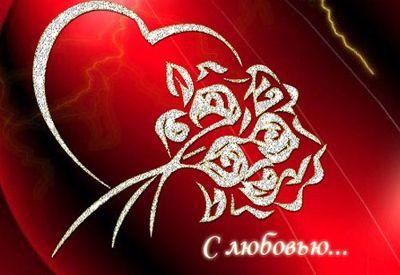 Любовные стихи девушке