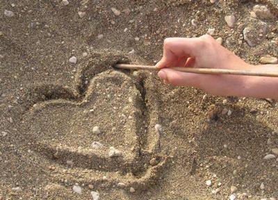 Стихи о первой любви парню