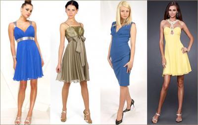 Какой наряд одеть на свадьбу?