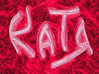Любовные стихи Кате