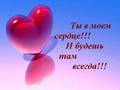 Стихи любимому Вадиму