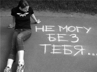 Стихи любимому Илье
